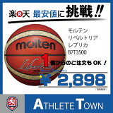 ���ƥ� molten �Х����åȥܡ��롡��٥�ȥꥢ��ץꥫ��7��塡B7T3500
