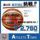 【※2月上旬以降の入荷となります】モルテン molten バスケットボール GA7 7号球 BGA7 オレンジ
