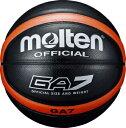 【人気商品です】モルテン molten バスケットボール GA7 7号球 ブラック 貼り 人工皮革 BGA7-KO