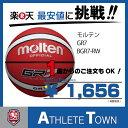 モルテン molten バスケットボール GR7 7号球 BGR7-RW レッド×ホワイト