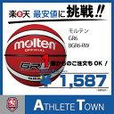 モルテン molten バスケットボール GR6 6号球 BGR6-RW レッド×ホワイト