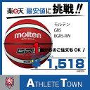 モルテン molten バスケットボール GR5 5号球 BGR5-RW レッド×ホワイト