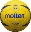 モルテン molten ハンドボール ヌエバX4000 1号球 H1X4000 屋内専用 検定球