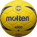 【在庫品】モルテン molten ハンドボール ヌエバX4000 1号球 屋内専用 検定球 H1X4000