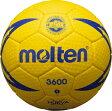 【※7月下旬以降の入荷となります】モルテン molten ハンドボール ヌエバX3600 1号球 H1X3600 屋外グラウンド用