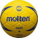 モルテン molten ハンドボール ヌエバX3600 1号球 屋外グラウンド用 検定球 H1X3600