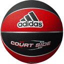 アディダス adidas バスケットボール 5号球 AB5122RBK 赤黒 コートサイド ゴム製