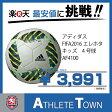 アディダス サッカーボール FIFA2016 エレホタ キッズ AF4100 4号球 小学校用 検定球