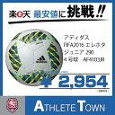 アディダス サッカーボール FIFA2016 エレホタ ジュニア290 AF4103JR 軽量4号球 子供用