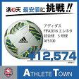 アディダス サッカーボール FIFA2016 エレホタ 試合球 AF5100 5号球 芝用 一般・大学・高校・中学校用 検定球 国際公認球