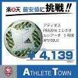アディダス サッカーボール FIFA2016 エレホタ ルシアーダ AF5102LU 5号球 一般・大学・高校・中学校用 検定球
