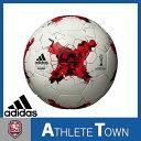 アディダス adidas サッカーボール クラサバ コンフェデ17 ルシアーダ AF5202LU 5号球 検定球