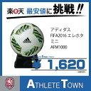 アディダス FIFA2016 エレホタ ミニ AFM1100 卒業記念品や展示用にいかがですか? サインボール