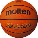 モルテン molten ミニバスケットボール JB2000 5号球 B5C2000