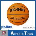 モルテン molten ミニバスケットボール JB2000 5号球 B5C2000-I
