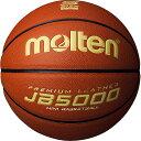 モルテン molten ミニバスケットボール JB5000軽量 5号球 貼り 人工皮革 初心者向 B5C5000-L