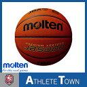 モルテン molten バスケットボール バスケットボール 6号球 JB5000 B6C5000(MTB6WW後継品) 検定球 国際公認球