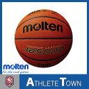 モルテン molten バスケットボール バスケットボール 7号球 JB5000 B7C5000 (MTB7WW後継品) 検定球 国際公認球