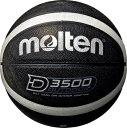 樂天商城 - モルテン molten アウトドアバスケットボール ブラック×シルバー B7D3500-KS 屋外用 (B7T3500-KSの後継品)