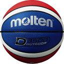 モルテン molten アウトドアバスケットボール 青×赤×白 屋外用 B7D3500-C