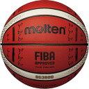 モルテン molten バスケットボール BG3800 FIBAスペシャルエディション 7号球 人工皮革 国際公認球 B7G3800-S0J