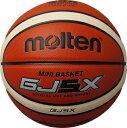 【人気商品です!】モルテン molten バスケットボール GJ5X 5号球 BGJ5X 検定球