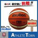【送料無料(沖縄・離島除く)】モルテン molten バスケットボール GL7X 7号球 BGL7X 検定球 国際公認球