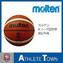 モルテン molten バスケットボール Bリーグ 公式試合球 GL7X 7号球 BGL7X-BL 検定球 国際公認球
