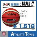 モルテン molten バスケットボール GR5 5号球 BGR5-OI オレンジ×アイボリー