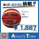 モルテン molten ゴムバスケットボール GR6 6号球 BGR6-OI オレンジ×アイボリー