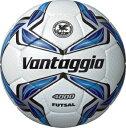 モルテン molten ヴァンタッジオフットサル4000 F9V4001 シャンパンシルバー×ブルー 検定球