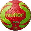 【※在庫限り】【※次回入荷未定です】モルテン molten ハンドボール ヌエバ3200 0号球
