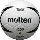 モルテン molten ハンドボール ヌエバX1200 2号球 H2X1200-W 新教材ハンドボール ソフトタイプ