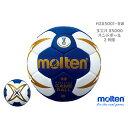 モルテン molten ハンドボール ヌエバX5000 2号球 H2X5001-BW 国際公認球 検定球