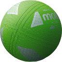 モルテン molten ミニソフトバレーボール S2Y1200-G Gグリーン 小学校中・低学年向