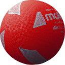 モルテン molten ミニソフトバレーボール S2Y1200-R Rレッド 小学校中・低学年向