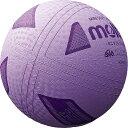 モルテン molten ミニソフトバレーボール S2Y1200-V Vパープル 小学校中・低学年向