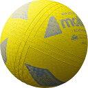 モルテン molten ミニソフトバレーボール S2Y1200-Y Yイエロー 小学校中・低学年向
