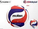 【在庫品】モルテン molten フリスタテックバレーボール5000 USAV試合球 5号球 V5M5000-3USA