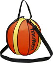 モルテン molten バスケットボール ボールバック1個いれ NB10R オレンジ×クリーム