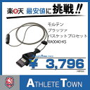 モルテン molten バスケットボール 審判 ホイッスル ブラッツァ バスケットプロセット RA0040-KS