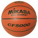 ミカサ MIKASA ミニバスケットボール 5号球 人工皮革 小学用 検定球 CF5000