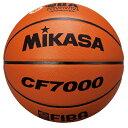 ミカサ MIKASA バスケットボール 7号球 一般男子・大学男子・高校男子・中学男子用 検定球 国際公認球 特殊天然皮革 CF7000