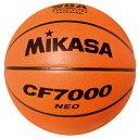 ミカサ MIKASA バスケットボール 7号球 CF7000-NEO 一般男子・大学男子・高校男子・中学男子用 検定球