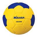 ミカサ MIKASA ハンドボール 2号球 一般女子・大学女子・高校女子・中学用 検定球 HB2000