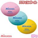 ミカサ MIKASA スマイルラグビー ラージサイズ ゴム製 教育教材用 KF-P KF-S KF-Y
