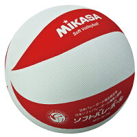 ミカサ MIKASA ソフトバレーボール MS-M78-WR 一般・大学・高校・中学校用の画像