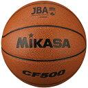 ミカサ MIKASA ミニバスケットボール 5号球 人工皮革 小学用 検定球 CF500
