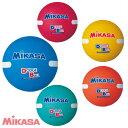 ミカサ MIKASA ドッジボール 教育用白線入りドッジボール 3号 小学校高学年向 D3W-B青 D3W-R赤 D3W-Oオレンジ D3W-G緑