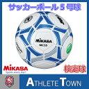 ミカサ MIKASA サッカーボール 5号球 一般・大学・高校・中学用 天然ゴムチューブ 芝用 検定球 MC55-WBL